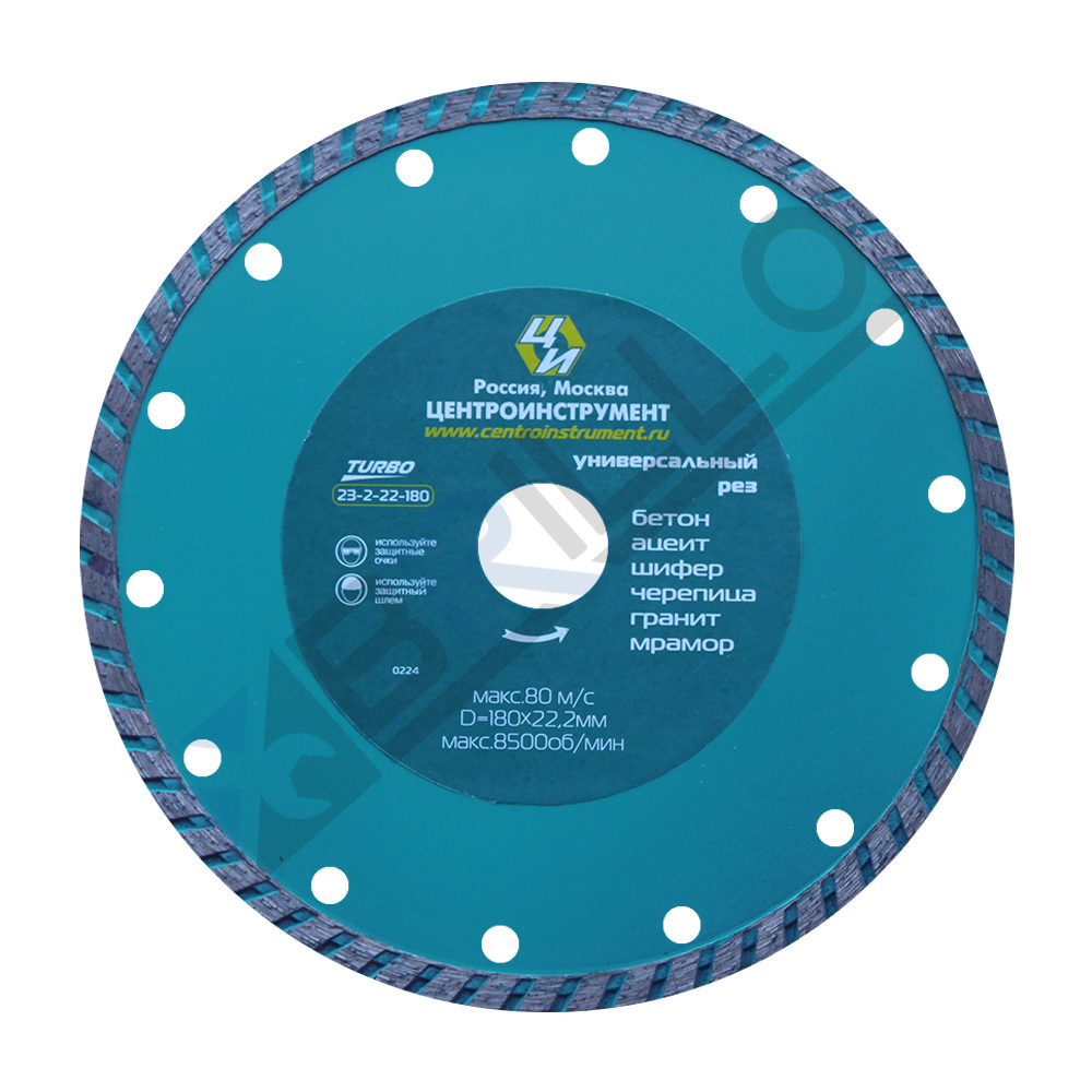 Disc diamantat 180 x 22,23 mm